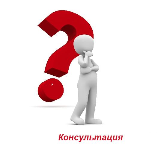 Психолог Ростов-на-Дону